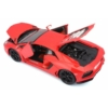Fém autó Lamborghini Aventador piros 1:18
