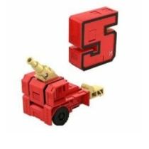 Harci jármű 5 Heavy Gun