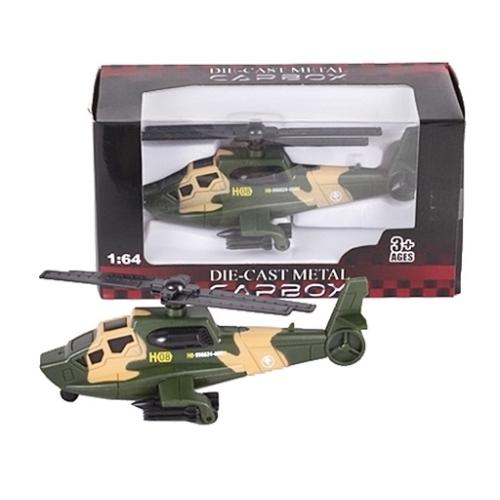 Katonai jármű terep színű fém helikopter 1:64