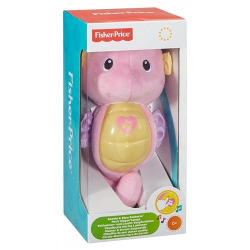 Világító csikóhal altató játék rózsaszín